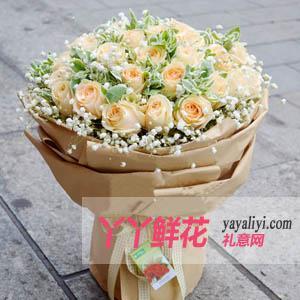 鲜花39枝香槟玫瑰(追忆我们的爱情)
