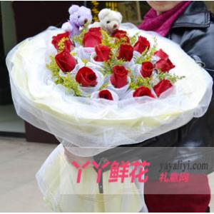 鲜花19枝红玫瑰2只小熊