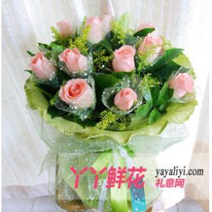 鲜花速递11支粉玫瑰礼盒