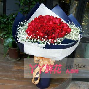 鲜花速递99枝红玫瑰(知己)