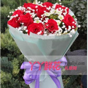 鲜花速递11枝红玫瑰(满满的爱)