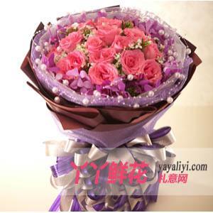 鲜花速递19枝粉玫瑰