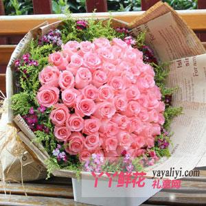 鲜花66枝粉玫瑰