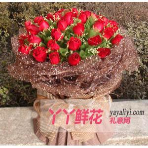 鲜花速递33枝红玫瑰