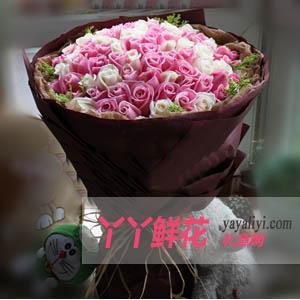 鲜花速递99枝混色玫瑰(温柔)