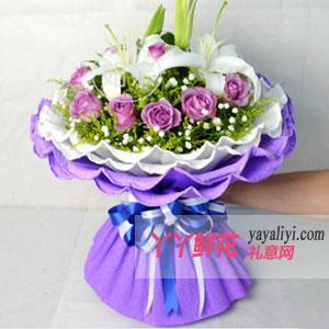 鲜花11朵紫色玫瑰4朵白色香水百合