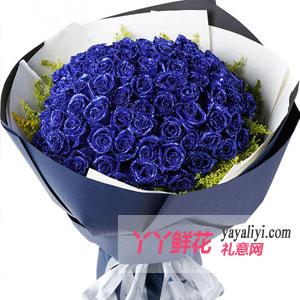 特别的日子 - 鲜花52枝蓝色妖姬