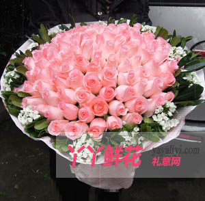 真的好想你 - 玫瑰花束99枝粉玫瑰