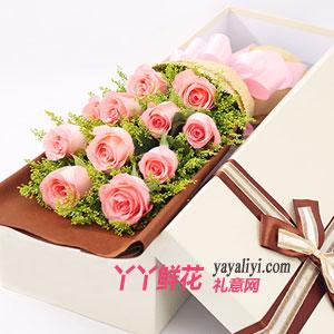 欢乐与共 - 鲜花11枝粉玫瑰