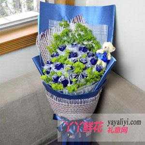 苏醒 - 鲜花19枝蓝色妖姬
