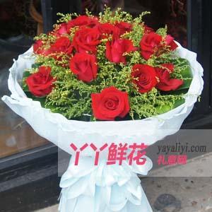 花店送花19支红玫瑰(漫步人生)