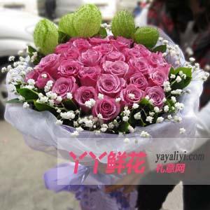 三生相守 - 鲜花速递33支紫玫瑰
