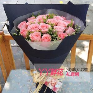 了不起 - 鲜花订购19支粉玫瑰