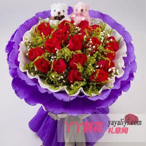 19枝红玫瑰加2只可爱小熊