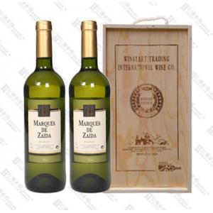 西安进口红酒侯爵赛达干白木盒2瓶装-丫丫鲜花网