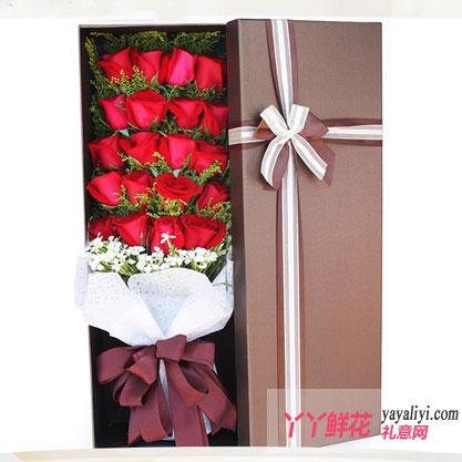 挚爱一生 - 鲜花礼盒20朵红玫瑰