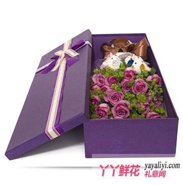 公主的秘密 - 19朵紫玫瑰2只小熊