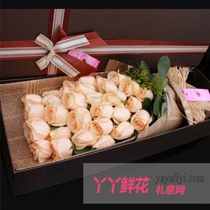 33朵香槟玫瑰礼盒(言爱)