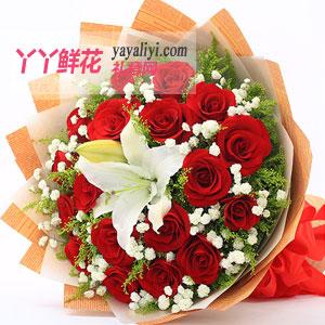 爱的守护 - 鲜花速递19枝红玫瑰2枝百合