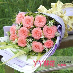 鲜花速递11枝粉玫瑰