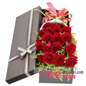 19朵红玫瑰鲜花礼盒