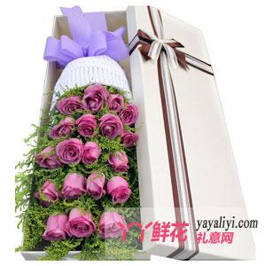 圣诞节送女友19朵紫色玫瑰鲜花礼盒
