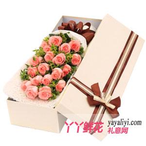 圣诞节19朵戴安娜玫瑰(思恋)鲜花礼盒
