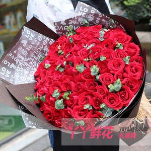 青梅竹马 - 33朵红玫瑰