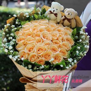 迎接幸福 - 鲜花33枝香槟玫瑰2小熊预订