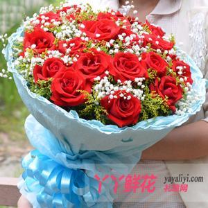 19朵红玫瑰(誓言)