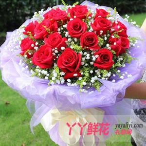 心心相印 - 鲜花19枝红玫瑰送花