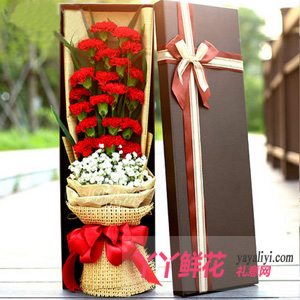 深深的爱 - 19朵红色康乃馨礼盒