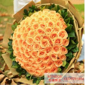 99朵香槟玫瑰西安生日送花