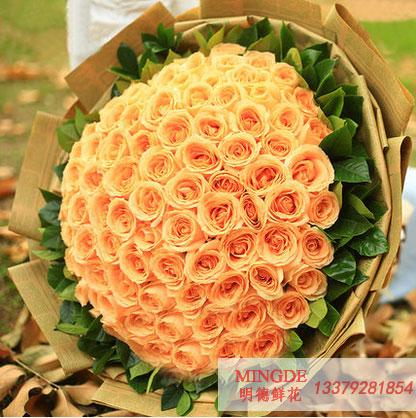 圣诞节99朵香槟玫瑰生日送花