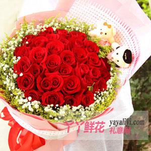 爱的彼岸 - 33朵红玫瑰鲜花预定