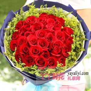 浪漫的事 - 33朵红玫瑰表白送花
