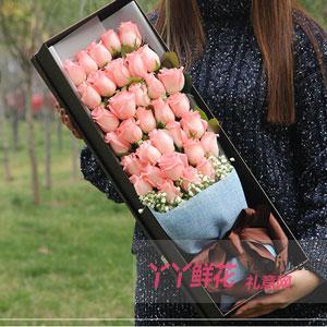 天荒地老 - 33朵粉玫瑰满天星礼盒