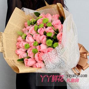 忘情巴黎 - 33朵粉玫瑰雏菊点缀