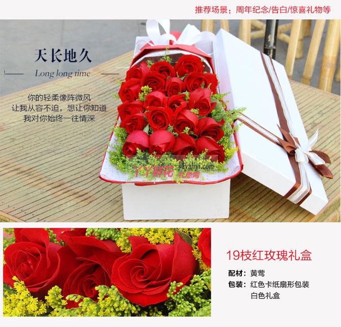 燃烧的爱:19朵红玫瑰奶白色礼盒细节展示