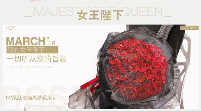 灿烂的微笑52朵红玫瑰黑纱