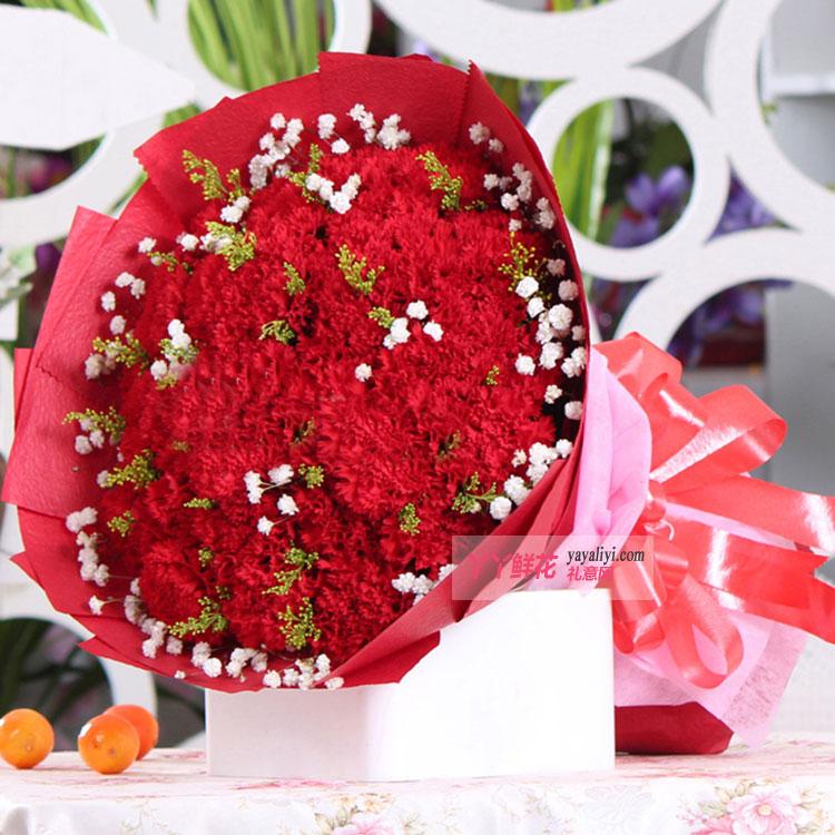 鲜花33朵红色康乃馨(偶然)整体效果图