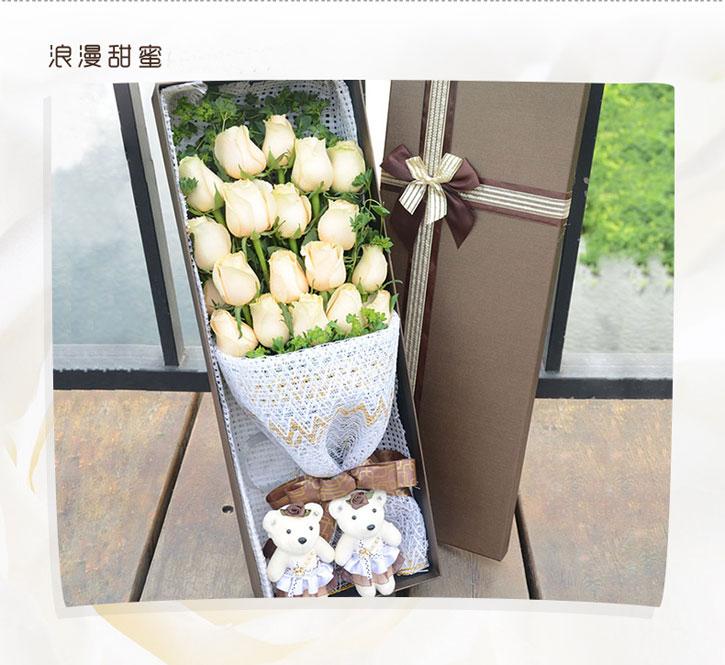 鲜花礼盒19朵香槟玫瑰2只小熊
