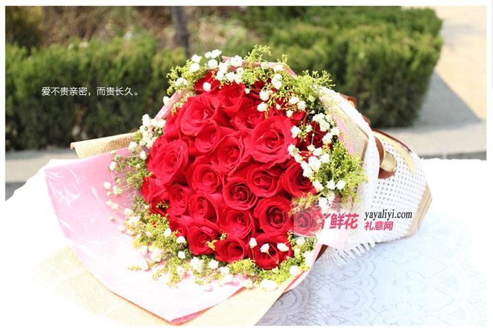 33支红玫瑰鲜花速递(热烈)细节图