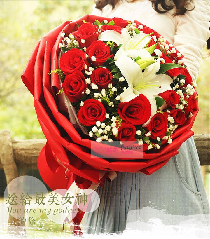 异地送花19朵玫瑰2朵百合(唯爱)细节图