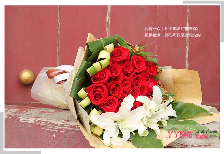 鲜花速递19支红玫瑰3支百合(手牵手)细节图