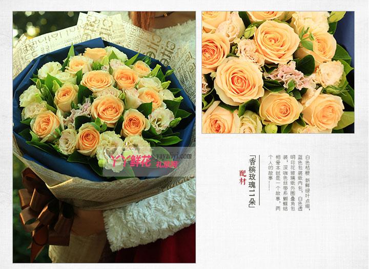 鲜花网站11枝香槟玫瑰(清风雅韵)细节图