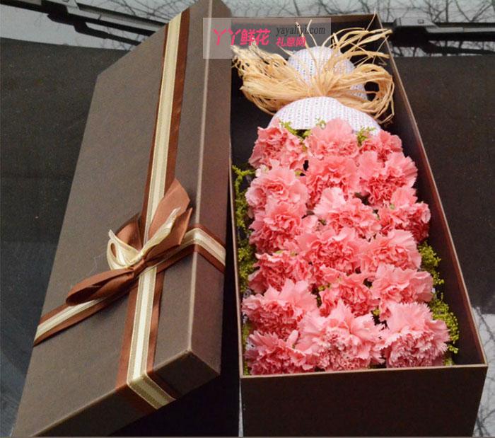19朵粉色康乃馨高档礼盒(朴实的幸福)