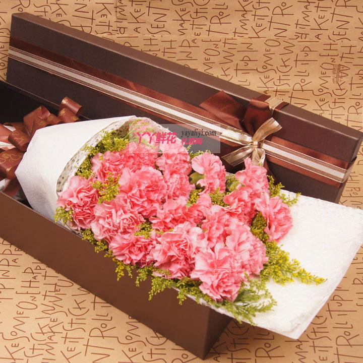 19朵粉色康乃馨礼盒(温馨)