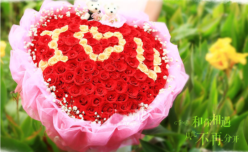 鲜花名字:99朵混色心形红玫瑰花西安送花
