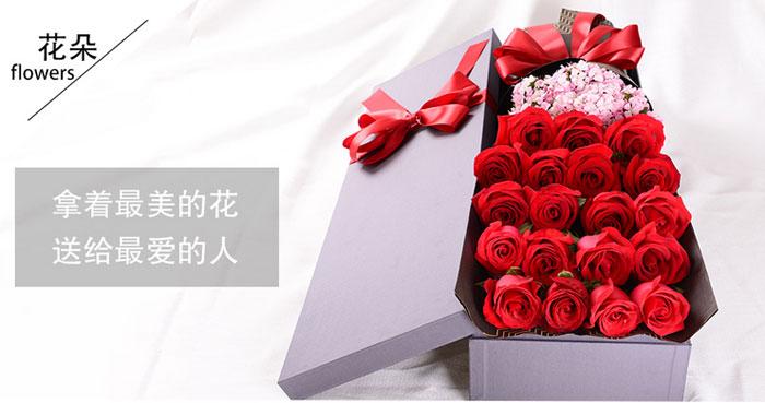中意你19朵红玫瑰+相思梅细节图